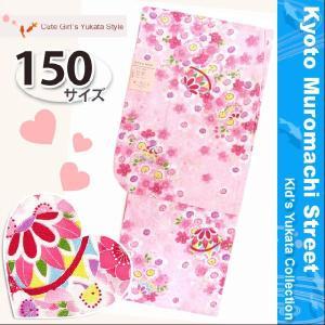 浴衣 子供 150 女の子 ジュニアサイズ 子供浴衣 150cm「ピンク 鞠と桜」DKY1515|kyoto-muromachi-st