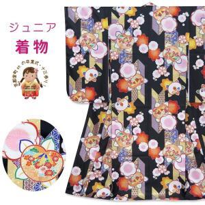 卒業式 二尺袖着物 単品 小学生向け 和がままブランドの着物(合繊)「黒 梅と橘に矢羽根」DWJ4001|kyoto-muromachi-st