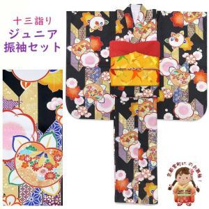 十三参り 着物 帯 セット 和がまま ブランド ジュニアサイズの小振袖 袋帯 選べる小物 6点セット「黒 梅と橘に矢羽根」DWJ4001KFP224set|kyoto-muromachi-st