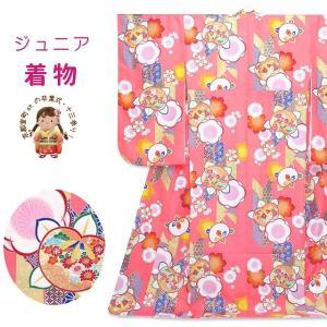 卒業式 二尺袖着物 単品 小学生向け 和がままブランドの着物(合繊)「ピンク 梅と橘に矢羽根」DWJ4002|kyoto-muromachi-st