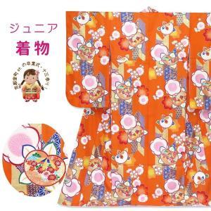 卒業式 二尺袖着物 単品 小学生向け 和がままブランドの着物(合繊)「オレンジ 梅と橘に矢羽根」DWJ4003|kyoto-muromachi-st