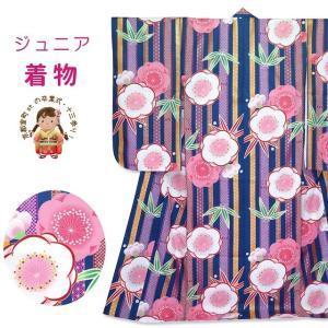 卒業式 二尺袖着物 単品 小学生向け 和がままブランドの着物(合繊)「青紺 梅に笹の葉」DWJ4005|kyoto-muromachi-st