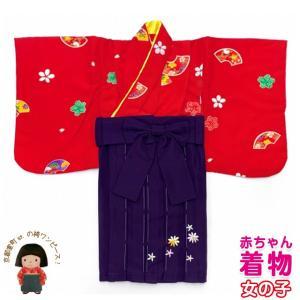 赤ちゃんの着物 初節句 お食い初めに 0歳-1歳女児用 袴ワンピース「着物:赤、扇と桜 袴:紫」FAS064|kyoto-muromachi-st