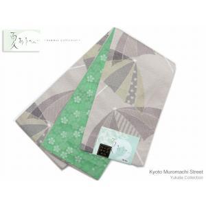 浴衣 帯 レディース 単品 半幅帯 リバーシブル 浴衣帯 小袋帯「銀灰 アンブレラ 」FKO293|kyoto-muromachi-st