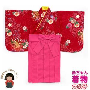 赤ちゃんの着物 初節句 お誕生日に 1歳女児用 袴ワンピース「着物:赤、菊と麻 袴:ピンク」FKZ068|kyoto-muromachi-st