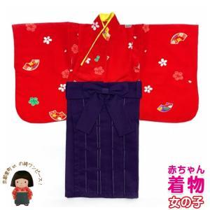赤ちゃんの着物 初節句 お誕生日に 1歳女児用 袴ワンピース「着物:赤、桜と扇 袴:紫」FKZ070|kyoto-muromachi-st