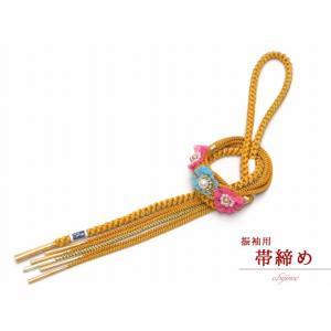 成人式 十三参りに 振袖用 正絹の組紐の帯締め「金茶」FOJ446|kyoto-muromachi-st