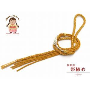 成人式に レディース 振袖用 丸組の帯締め 正絹「山吹 」FOJ458|kyoto-muromachi-st