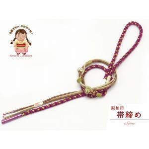 帯締め 振袖用 丸組 手組 帯〆(正絹)「赤紫」FOJ463|kyoto-muromachi-st