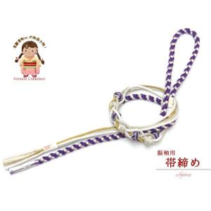 帯締め 振袖用 丸組 手組 帯〆(正絹)「銀×紫」FOJ468|kyoto-muromachi-st