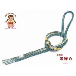 帯締め 振袖用 丸組 手組 帯〆(正絹)「青緑系×金」FOJ470|kyoto-muromachi-st