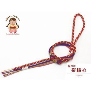 帯締め 振袖用 丸組 手組 帯〆(正絹)「赤×金」FOJ472|kyoto-muromachi-st