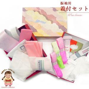 成人式の振袖に 和装小物 着付け13点セットfr-nj-13set|kyoto-muromachi-st