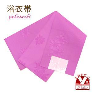 浴衣 帯 レディース 単品 半幅帯 一重帯 浴衣帯「赤紫 桜」GOB178 kyoto-muromachi-st