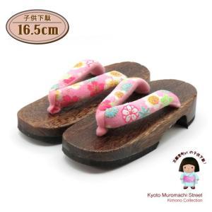 下駄 子供 16.5cm 女の子 ちりめん生地の鼻緒 鼻緒 こども 桐下駄「ピンク 桜と梅と菊」GTK165-363|kyoto-muromachi-st
