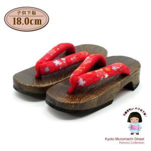 下駄 子供 18cm 女の子 ちりめん 鼻緒 こども 桐下駄「赤 梅」GTK180-364|kyoto-muromachi-st