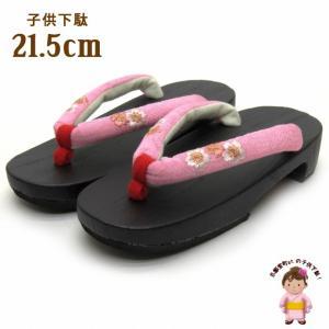 子供下駄 女の子用 浴衣に 刺繍鼻緒の黒焼き桐下駄「ピンク、桜」GTK215-586|kyoto-muromachi-st