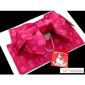 浴衣 帯 子供 作り帯 浴衣に リボン結び 浴衣帯「ピンク系 ハローキティ」GYO07|kyoto-muromachi-st