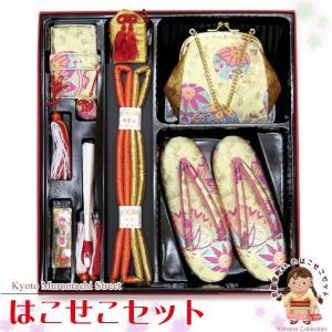 はこせこセット 七五三 7歳 3歳 女の子 金襴生地の箱せこセット 合繊 選べるサイズ(16.5 18 19.5 21)「シャンパンゴールド 鞠」H15424|kyoto-muromachi-st