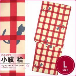 着物 単品 洗える着物 袷 小紋 Lサイズ お仕立て上がり「黄緑×赤 猫に格子」HAL609|kyoto-muromachi-st