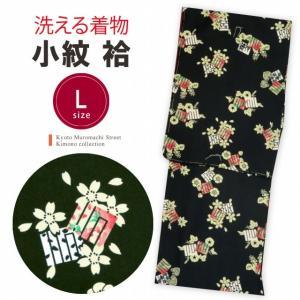 洗える着物 小紋 袷 単品 レディース 仕立て上がり 着物 Lサイズ「紺 源氏香」HAL620|kyoto-muromachi-st