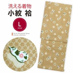 洗える着物 小紋 袷 単品 レディース 仕立て上がり 着物 Lサイズ「黄土 ひょうたん」HAL621|kyoto-muromachi-st