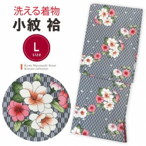 洗える着物 小紋 袷 単品 レディース 仕立て上がり 着物 Lサイズ「グレー 牡丹に矢絣」HAL622|kyoto-muromachi-st