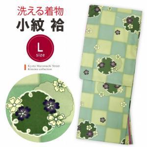 洗える着物 小紋 袷 単品 レディース 仕立て上がり 着物 Lサイズ「黄緑 雪輪」HAL623|kyoto-muromachi-st