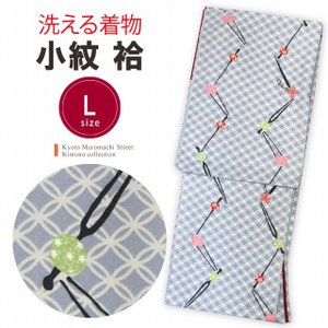 洗える着物 小紋 袷 単品 レディース 仕立て上がり 着物 Lサイズ「青薄紫 かんざし」HAL624|kyoto-muromachi-st
