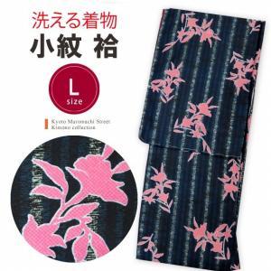 洗える着物 小紋 袷 単品 レディース 仕立て上がり 着物 Lサイズ「黒青 花柄」HAL625|kyoto-muromachi-st