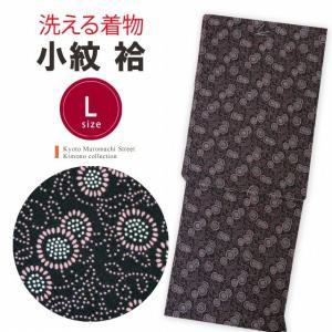 洗える着物 小紋 袷 単品 レディース 仕立て上がり 着物 Lサイズ「黒」HAL626|kyoto-muromachi-st
