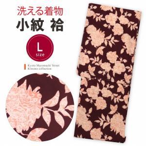 洗える着物 小紋 袷 単品 レディース 仕立て上がり 着物 Lサイズ「エンジ系」HAL629|kyoto-muromachi-st
