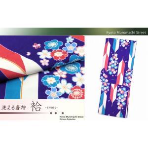着物 単品 洗える着物 袷 小紋 Mサイズ「紫 矢羽と梅 桜」HAM555|kyoto-muromachi-st