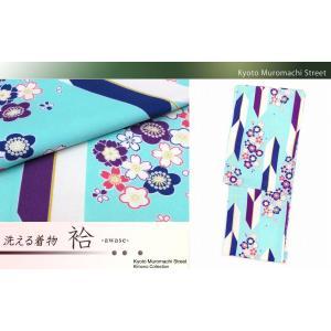 着物 単品 洗える着物 袷 小紋 Mサイズ「水色 矢羽と梅 桜」HAM556|kyoto-muromachi-st