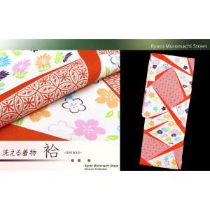 着物 単品 洗える着物 袷 小紋 Mサイズ 単品「白系 桜に七宝とさやがた」HAM573|kyoto-muromachi-st
