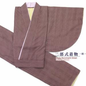 二部式着物 洗える着物 袷 単品 小紋柄の着物 Mサイズ「エンジ ストライプ」HANM1802|kyoto-muromachi-st