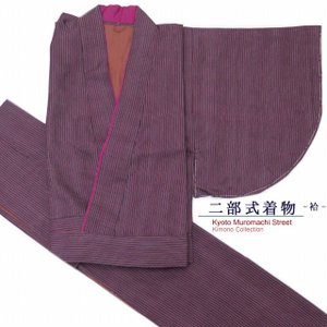 二部式着物 洗える着物 袷 単品 小紋柄の着物 Mサイズ「紫系 ストライプ」HANM1809|kyoto-muromachi-st