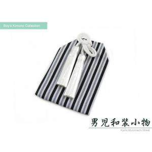 子供和装小物 男児用お守り(懐)「黒、子持縞」HB202-hut|kyoto-muromachi-st