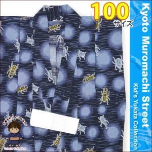 こども浴衣 男の子浴衣 100cm「紺地、カブトムシ」HBY10-319|kyoto-muromachi-st