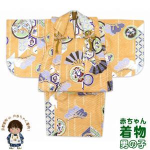 初節句に 男の子 赤ちゃん用 ベビー被布と着物セット「黄土色 紋に扇子」HFB056|kyoto-muromachi-st