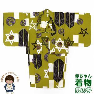 初節句に 男の子 赤ちゃん用 ベビー羽織と着物セット「抹茶 六角星」HFB084|kyoto-muromachi-st