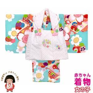 ベビー 初節句 着物 女の子 赤ちゃん用 被布コート 二部式着物 セット(合繊)「白x水色、桜と梅」HFG123|kyoto-muromachi-st