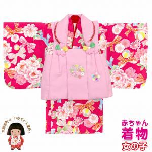 ベビー 初節句 着物 女の子 赤ちゃん用 被布コート 二部式着物 セット(合繊)「ピンクxピンク、プリティーリボン」HFG126|kyoto-muromachi-st