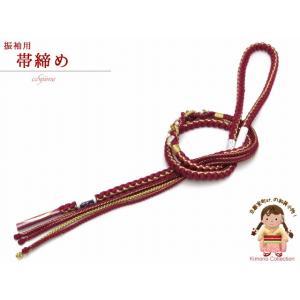 成人式などに 振袖用 帯締め 手組紐の帯締め 正絹 単品「ワイン」HFOJ01 kyoto-muromachi-st