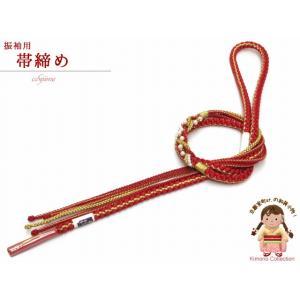 成人式などに 振袖用 帯締め 手組紐の帯締め 正絹 単品「赤」HFOJ03 kyoto-muromachi-st