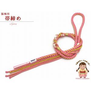 成人式などに 振袖用 帯締め 手組紐の帯締め 正絹 単品「桃色」HFOJ06 kyoto-muromachi-st