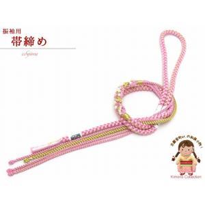 成人式などに 振袖用 帯締め 手組紐の帯締め 正絹 単品「ピンク」HFOJ07 kyoto-muromachi-st