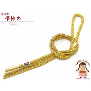 成人式などに 振袖用 帯締め 手組紐の帯締め 正絹 単品「黄色」HFOJ09 kyoto-muromachi-st