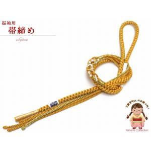 成人式などに 振袖用 帯締め 手組紐の帯締め 正絹 単品「山吹」HFOJ10 kyoto-muromachi-st