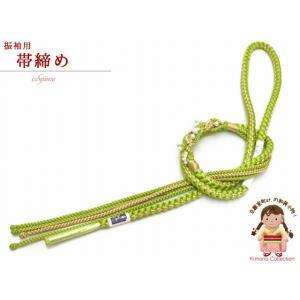成人式などに 振袖用 帯締め 手組紐の帯締め 正絹 単品「抹茶」HFOJ11 kyoto-muromachi-st